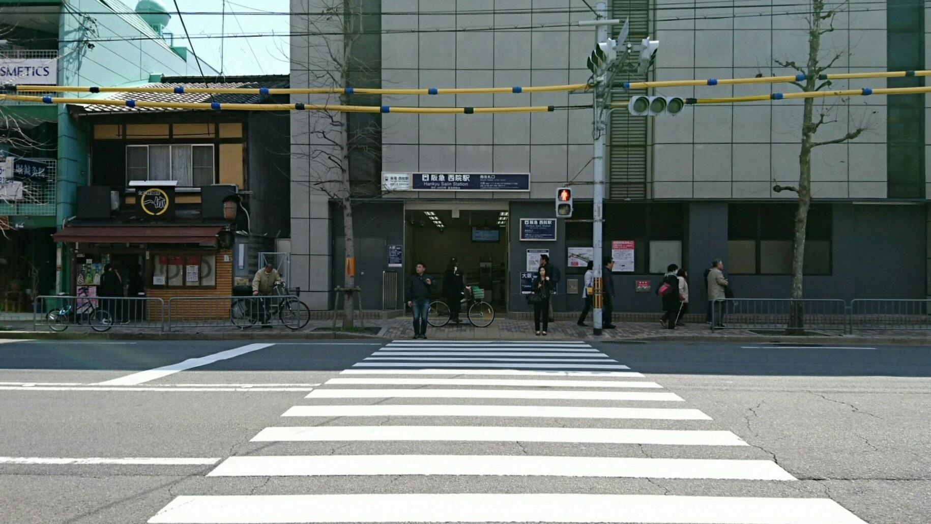 2017.4.2 西院のりかえ (5) 阪急みなみでいりぐち 1830-1030