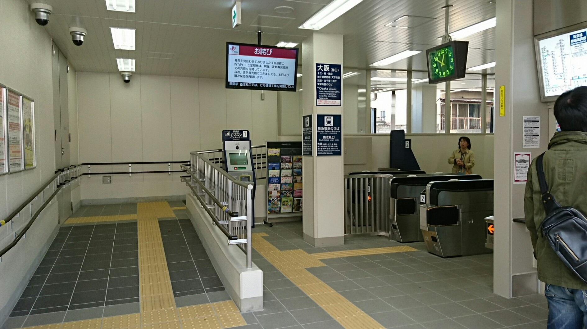 2017.4.2 西院のりかえ (6) 阪急みなみかいさつぐち 1890-1060