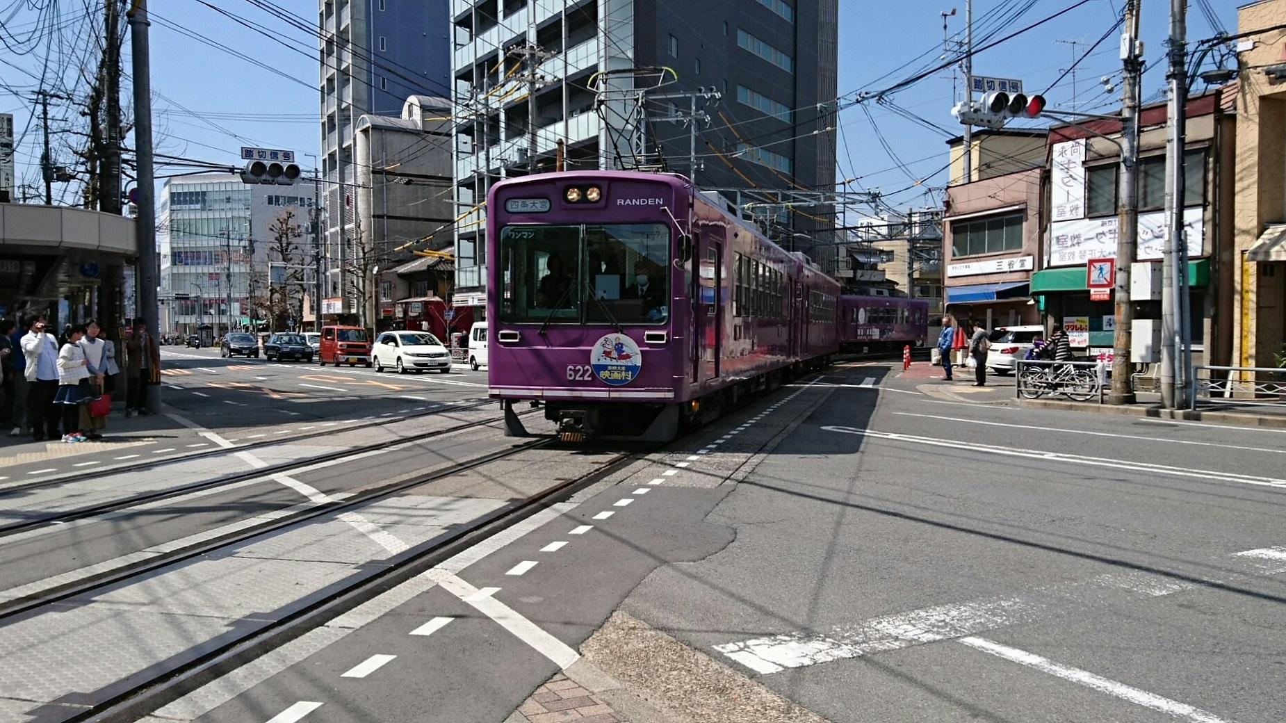 2017.4.2 西院のりかえ (9) 四条大宮いき電車 1850-1040