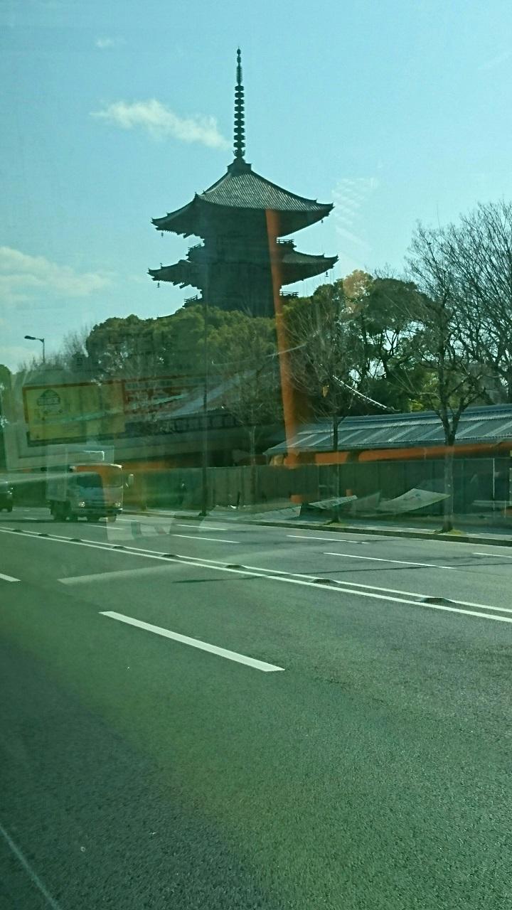 2017.4.2 西院のりかえ (16) 東寺 720-1280