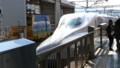 2017.4.2 新幹線 (13) 京都 - 東京いきのぞみ234号 1920-1080