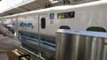2017.4.2 新幹線 (14) 京都 - 東京いきのぞみ234号 1920-1080