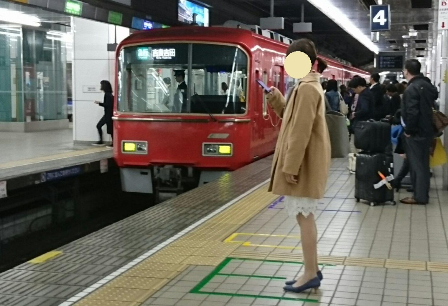 2017.4.4 (2) 名古屋 - 吉良吉田いき急行 1520-1040