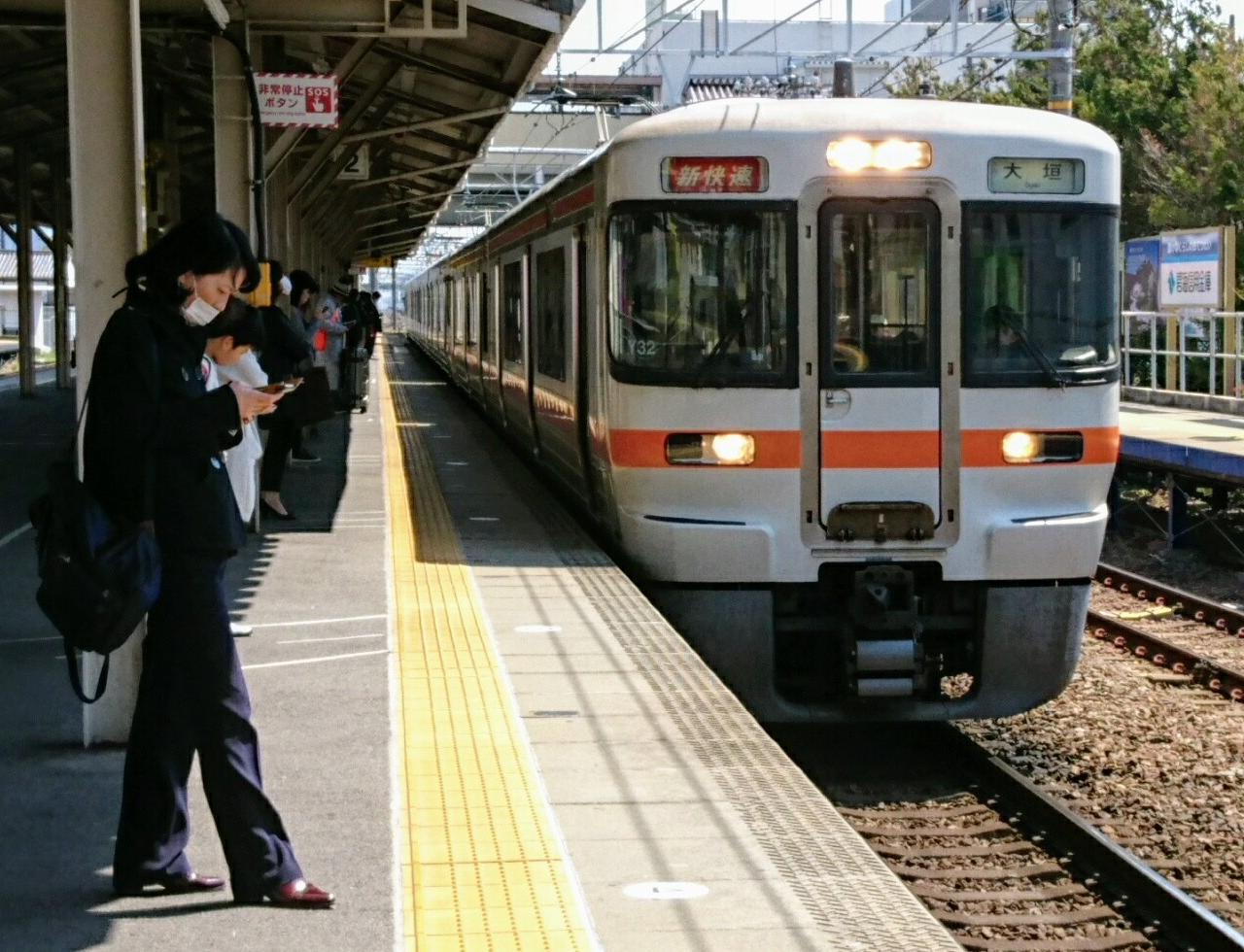 2017.4.4 あんじょう - 大垣いき新快速 1280-980(png)