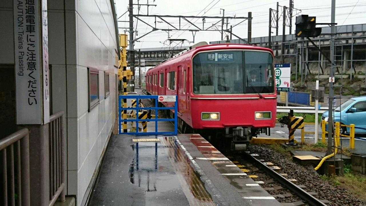 2017.4.11 名鉄 (1) 古井 - しんあんじょういきふつう 1280-720