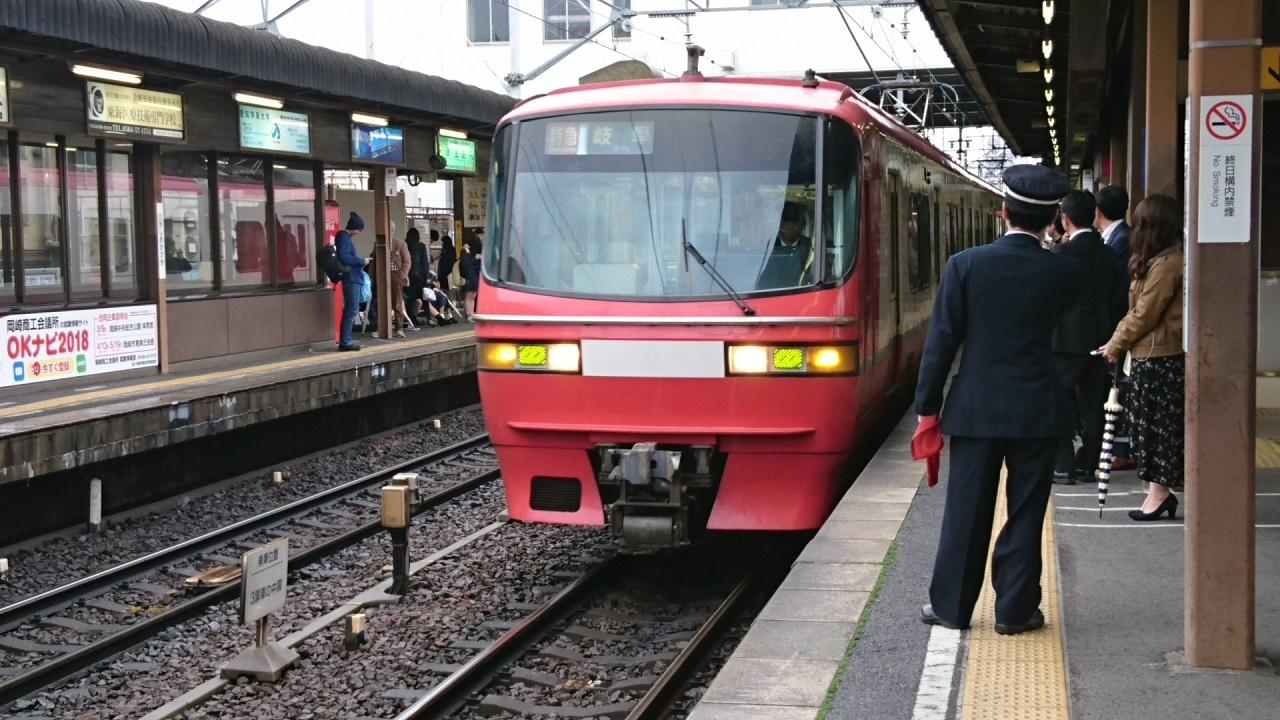 2017.4.11 名鉄 (12) 東岡崎 - 岐阜いき特急 1280-720
