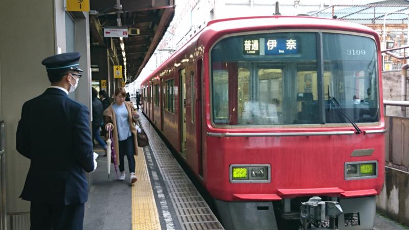 2017.4.11 東岡崎 - 伊奈いきふつう 1920-1080