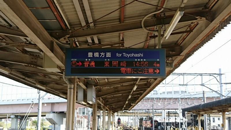2017.4.15 名鉄 (31) 豊明 - 「ふつう東岡崎14時56分」