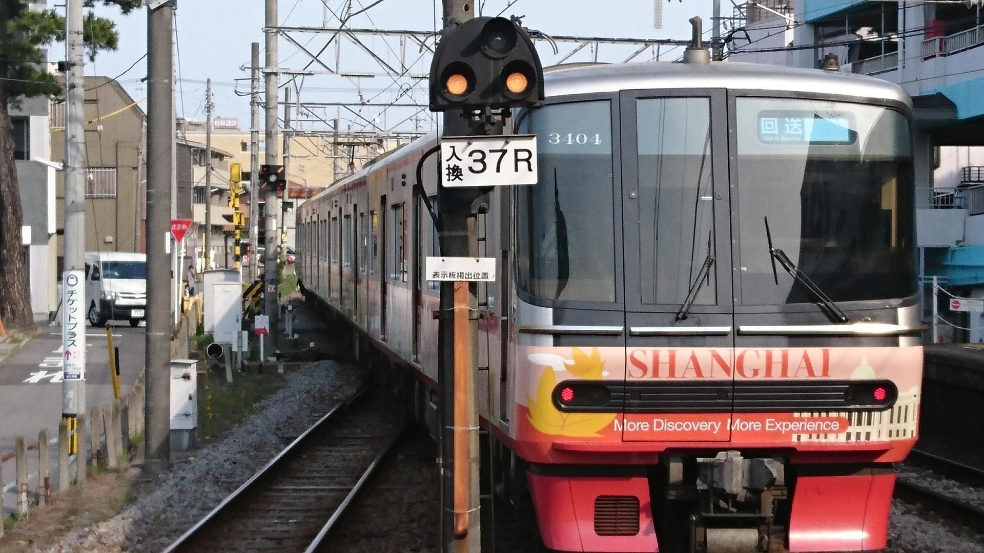 2017.4.15 名鉄 (47) 東岡崎いきふつう - 東岡崎でひきあげ 1920-1080