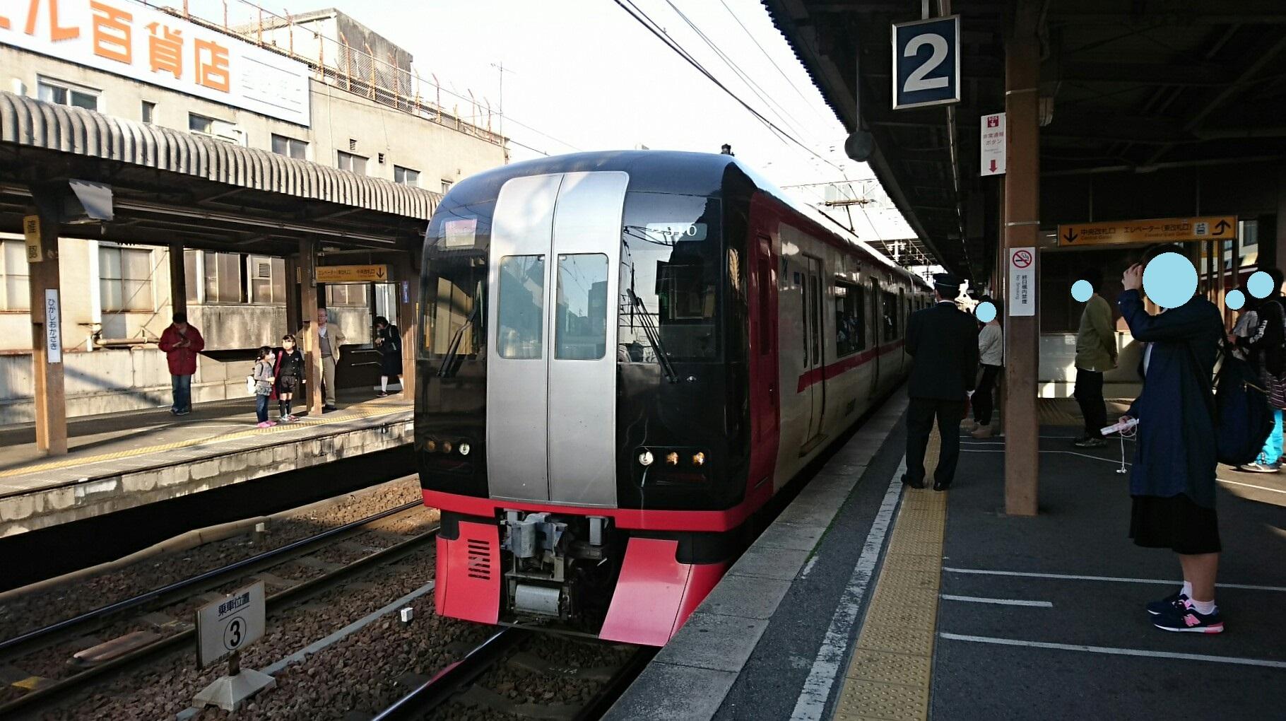 2017.4.15 名鉄 (52) 東岡崎 - 岐阜いき特急(まえ) 1820-1020