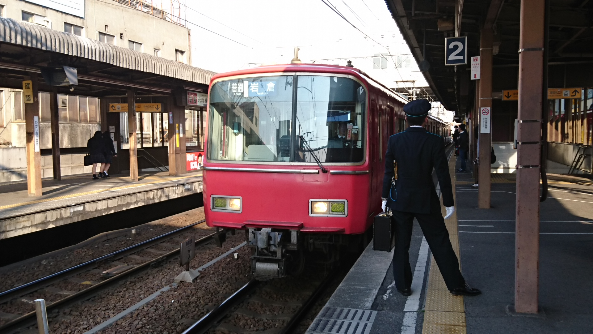 2017.4.15 名鉄 (56) 東岡崎 - 岩倉いきふつう 1920-1080