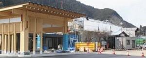 改修中の郡上八幡駅(ちゅうにち)