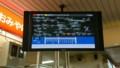 2017.4.20 飯田線の運転計画について (3)