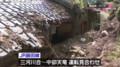 2017.4.18 日テレニュース - 三河川合-中部天竜運転みあわせ (1)