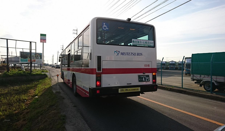 2017.4.22 名鉄 (28) 坂戸 -  坂戸いきバス 1240-720