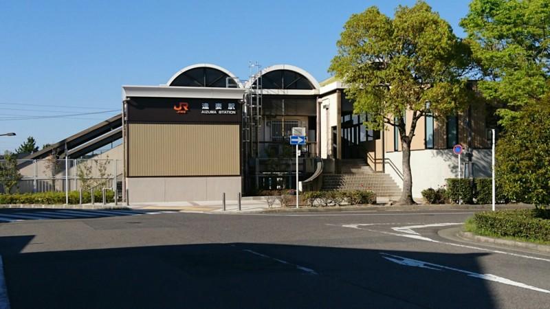 2017.4.23 逢妻 (20) みなみぐち駅舎 1920-1080