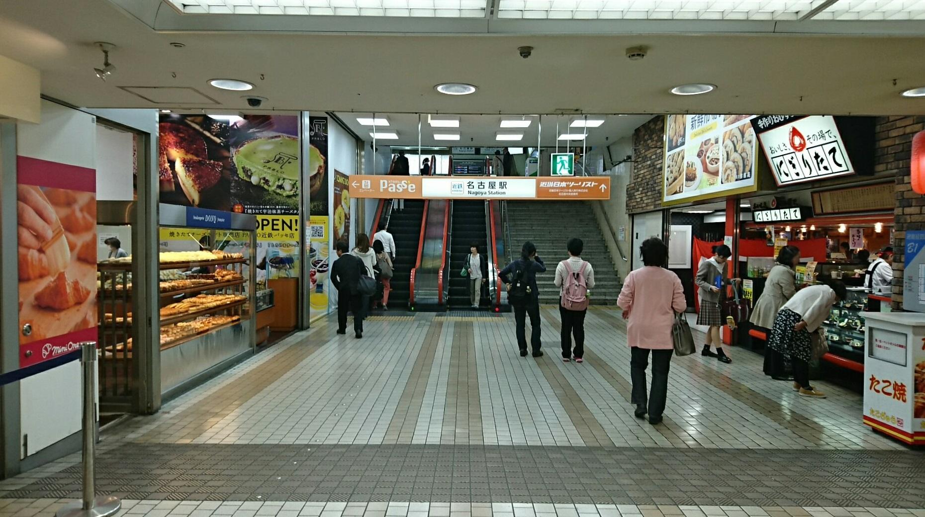 2017.4.25 近鉄 (1) 名古屋 - 正面かいさつぐちにあがる階段 1860-1040