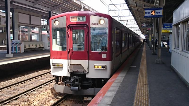 2017.4.25 近鉄 (40) 四日市 - 松阪いき急行 1920-1080