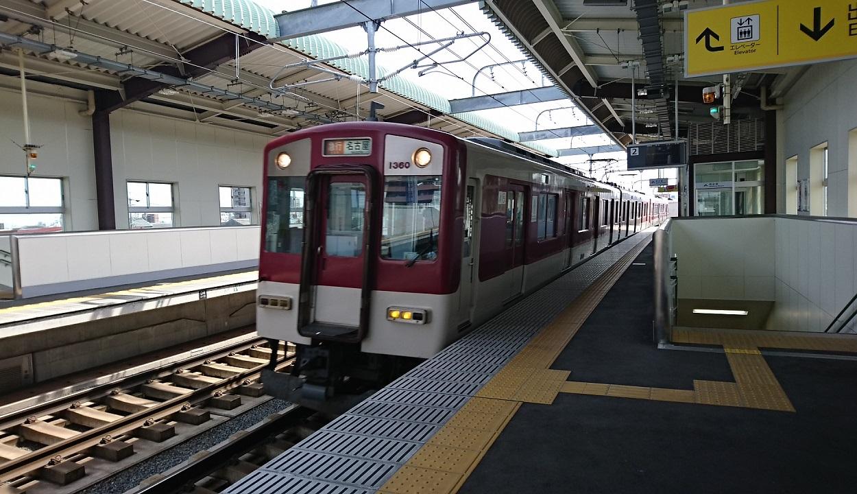 2017.4.25 かえりの近鉄 (1) 川原町 - 名古屋いき急行 1250-720