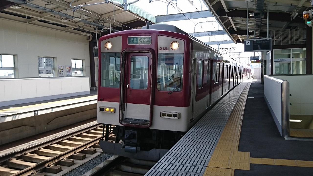 2017.4.25 かえりの近鉄 (3) 川原町 - 名古屋いき準急 1280-720