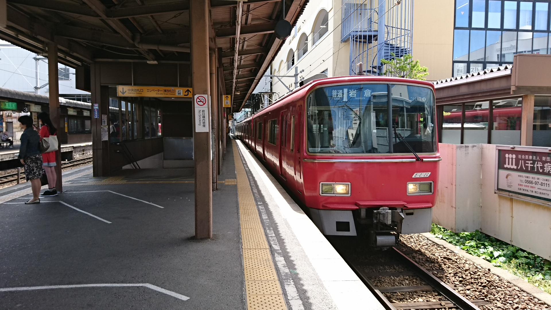 2017.5.4 (3) 東岡崎 - 岩倉いきふつう 1920-1080