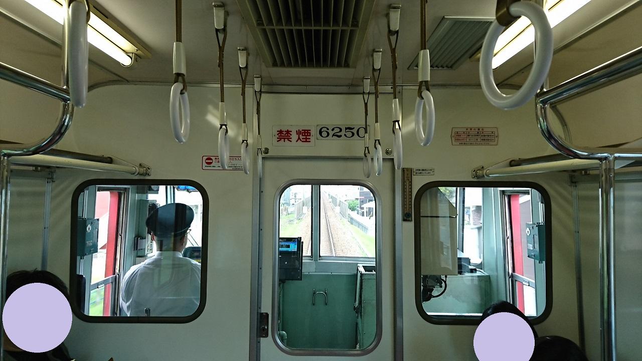 2017.5.6 しんあんじょう (2) しんあんじょういきふつう - 古井 1280-720