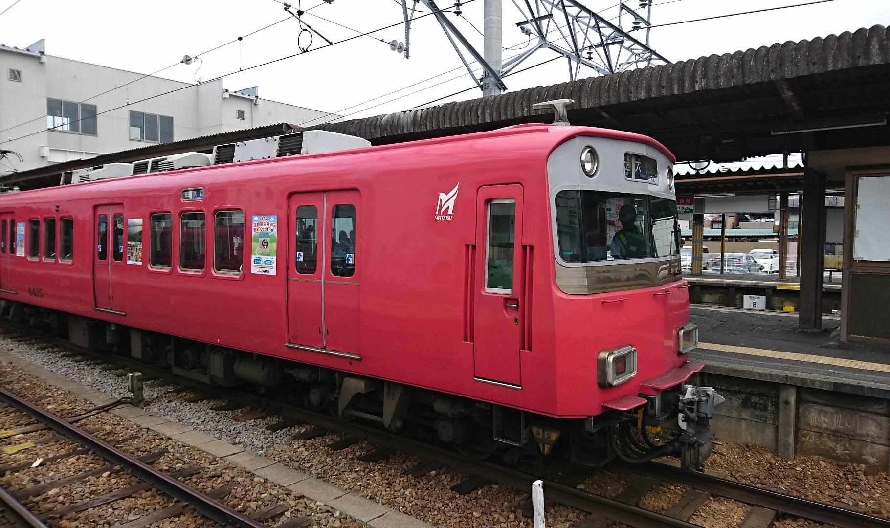 2017.5.6 しんあんじょう (10) 犬山いきふつう 1820-1080
