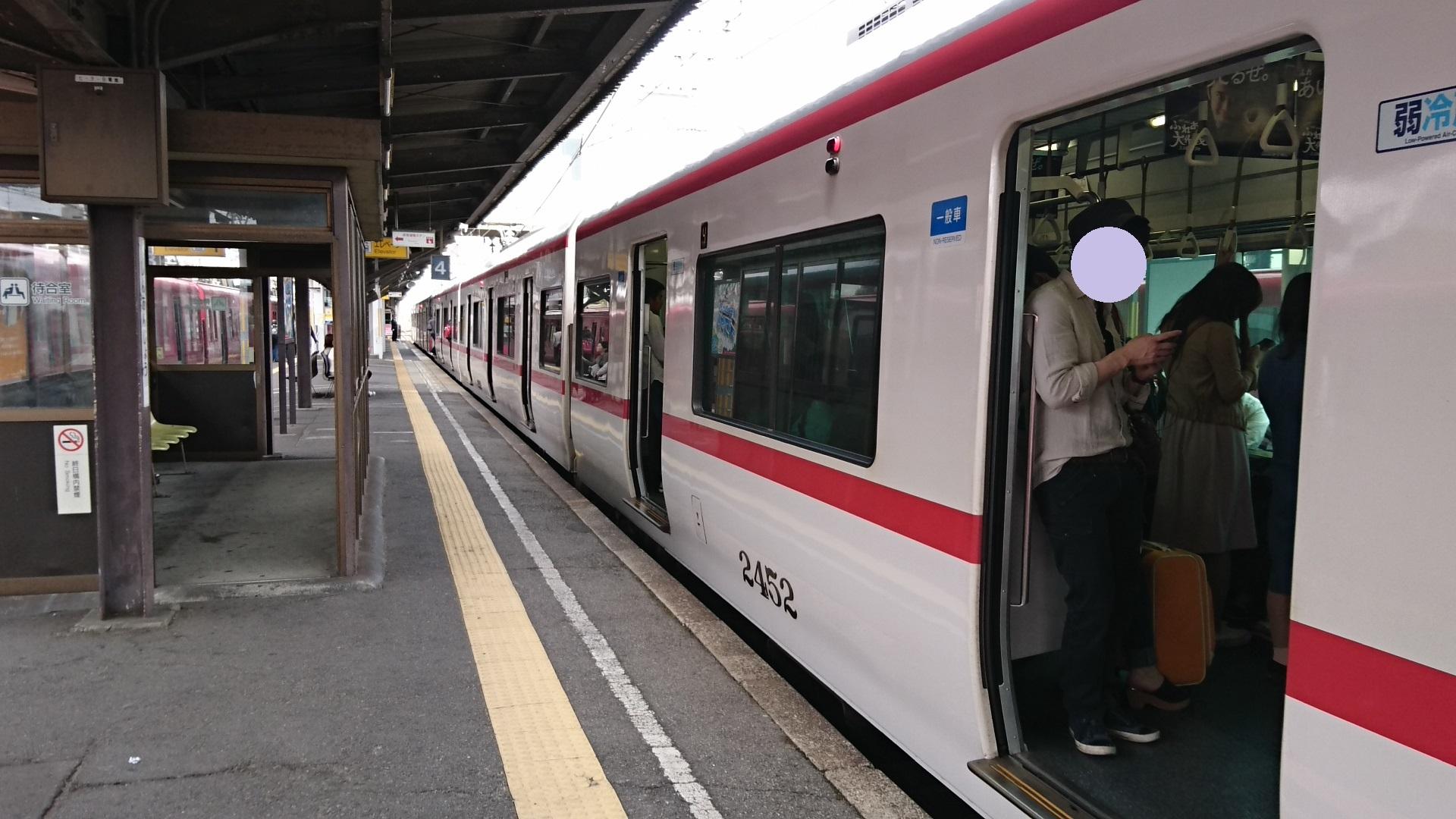 2017.5.6 しんあんじょう (15) 岐阜いき特急 1920-1080