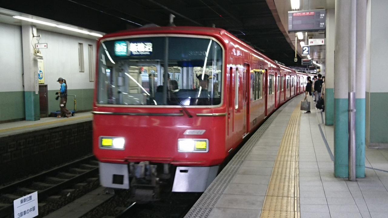 2017.5.9 名鉄 (6) 金山 - 新鵜沼いき急行「3100系」 1280-720