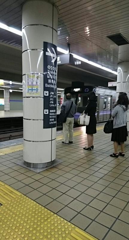 2017.5.9 地下鉄 (1) 金山 - 大曽根いき 690-1280