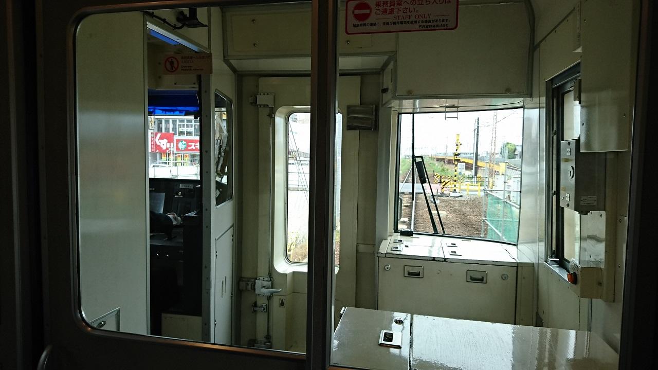 2017.5.9 名鉄 (21) 豊橋いき特急「1700系」 - 知立 1280-720
