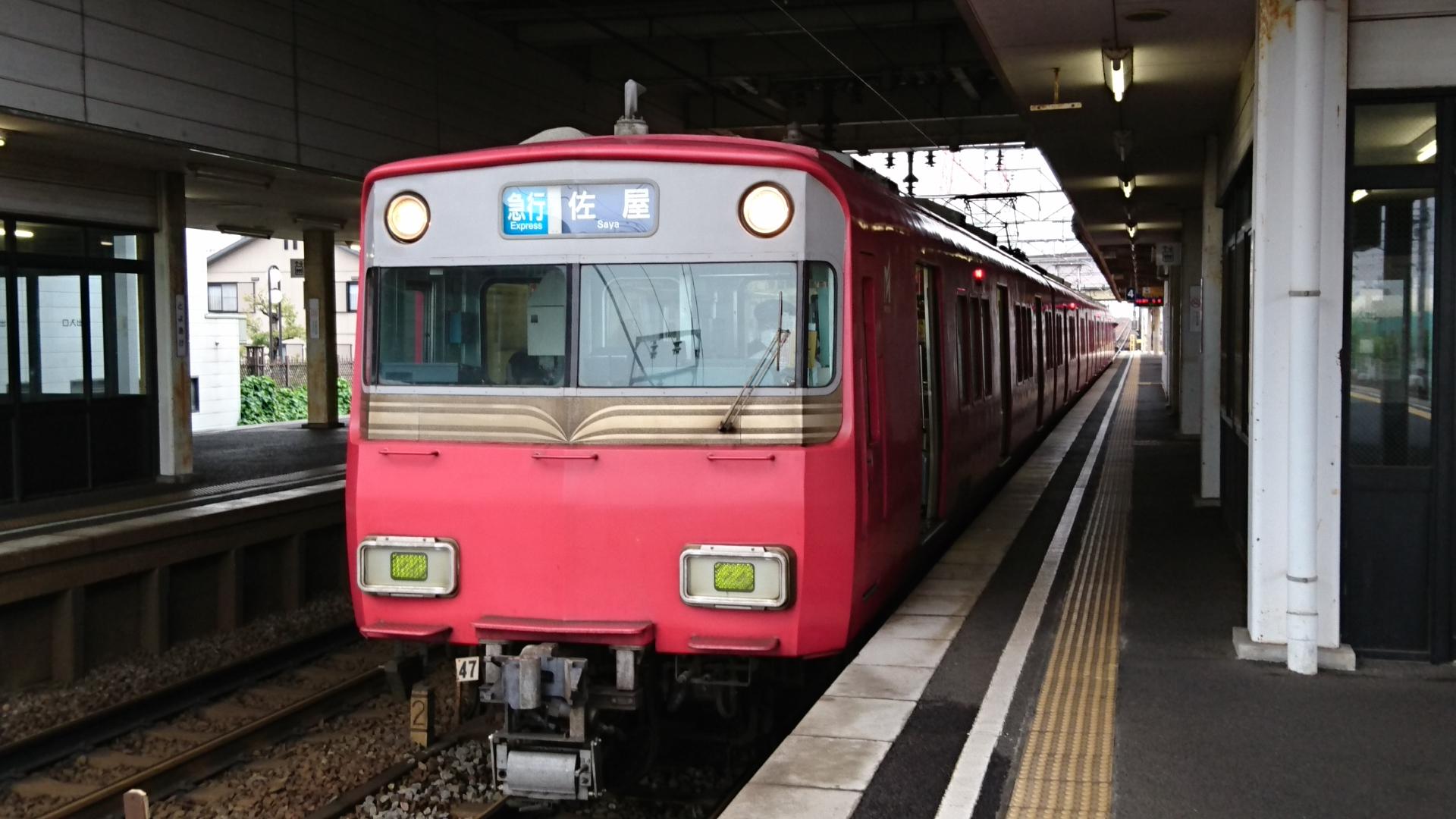 2017.5.13 豊明 (23) 佐屋いき急行 1920-1080