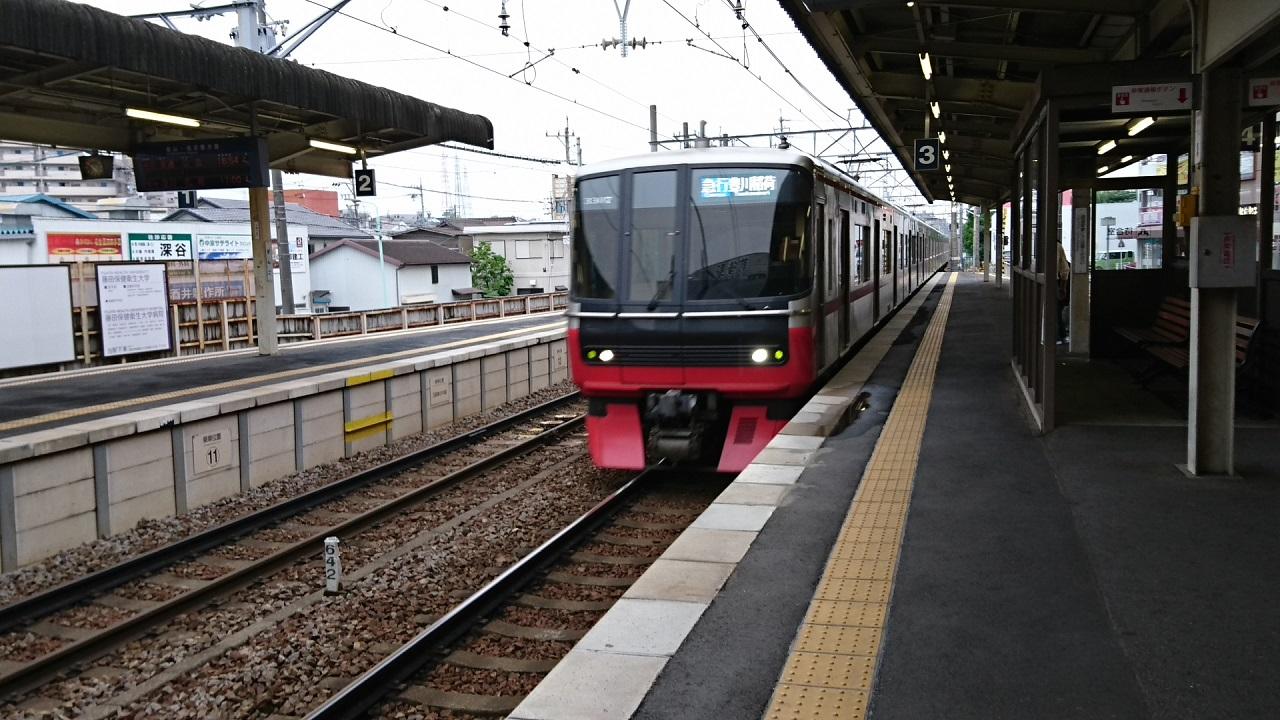 2017.5.13 豊明 (34) 前后 - 豊川稲荷いき急行 1280-720