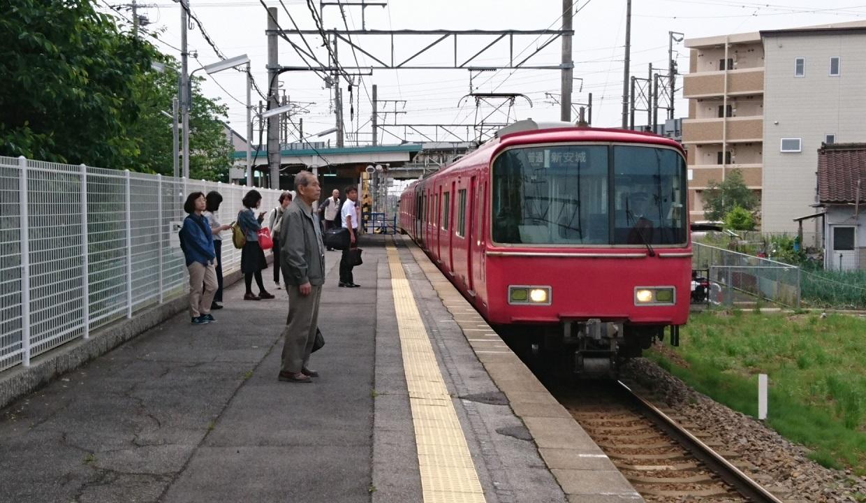 2017.5.14 名古屋 (1) 古井 - しんあんじょういきふつう 1240-720