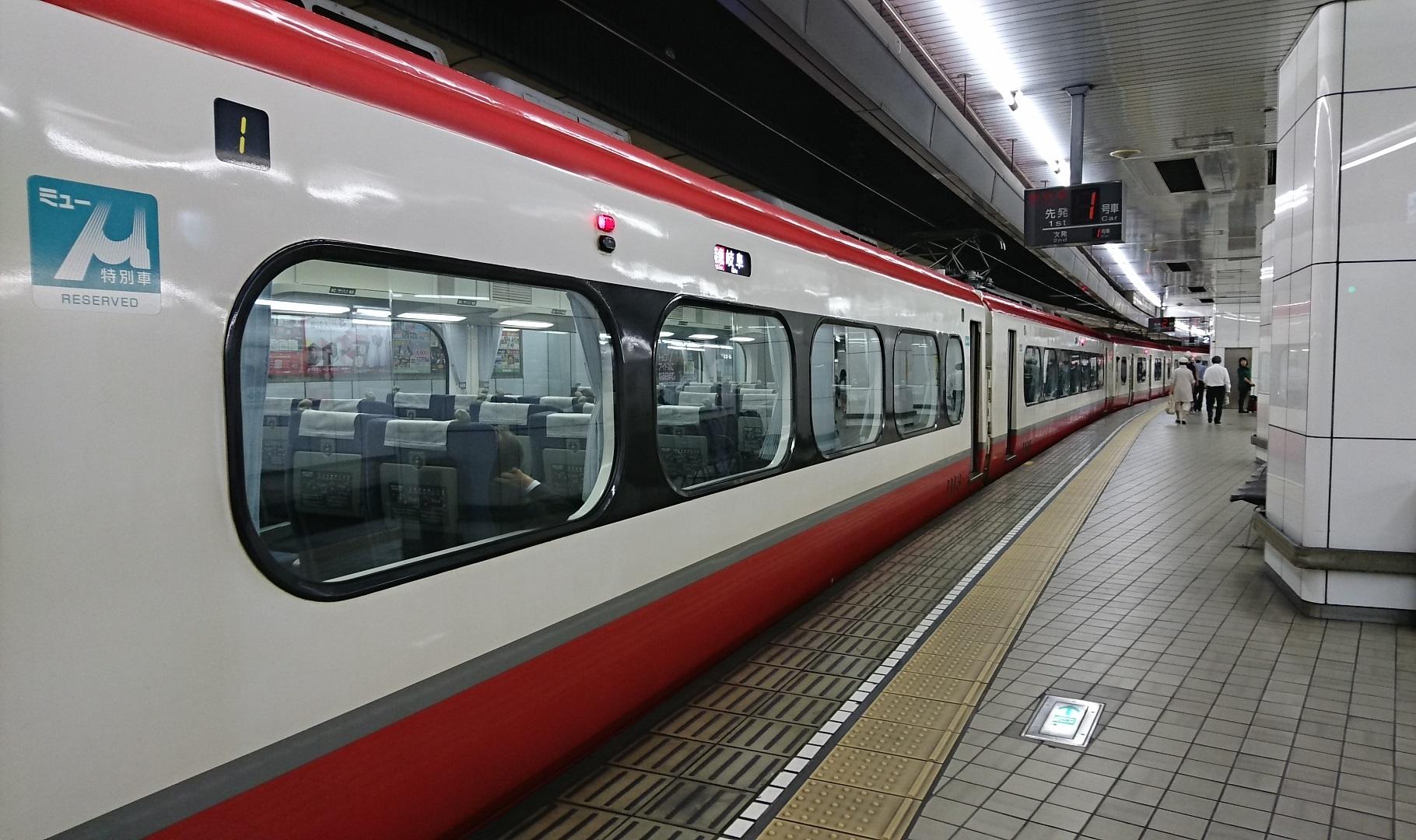 2017.5.14 名古屋 (8) 岐阜いき特急特別車 1820-1080
