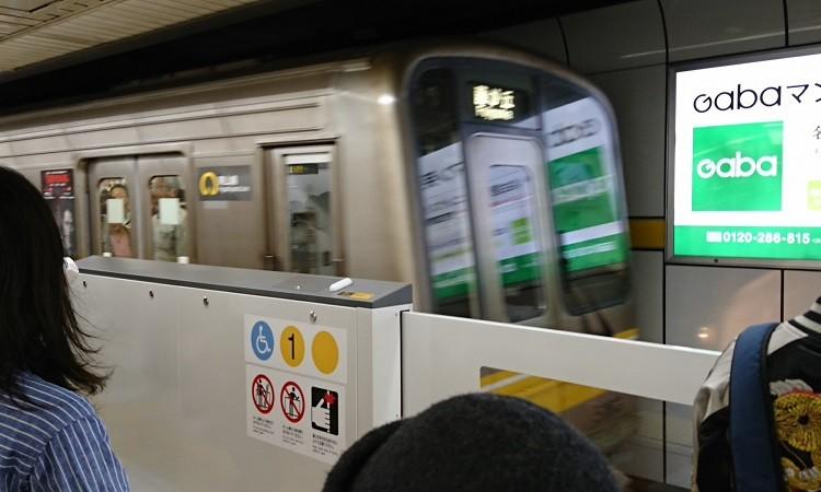 2017.5.14 名古屋 (10) 藤が丘いき 750-450