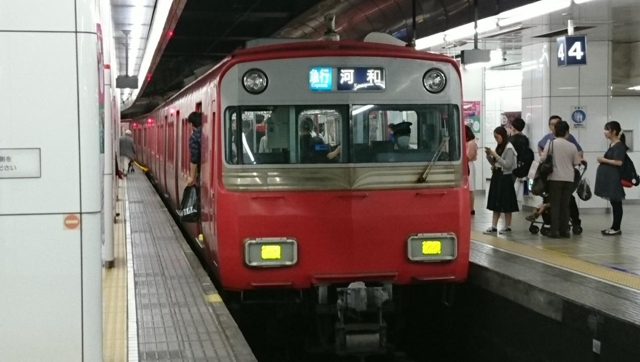 2017.5.14 名古屋 (16) 河和いき急行 1270-720