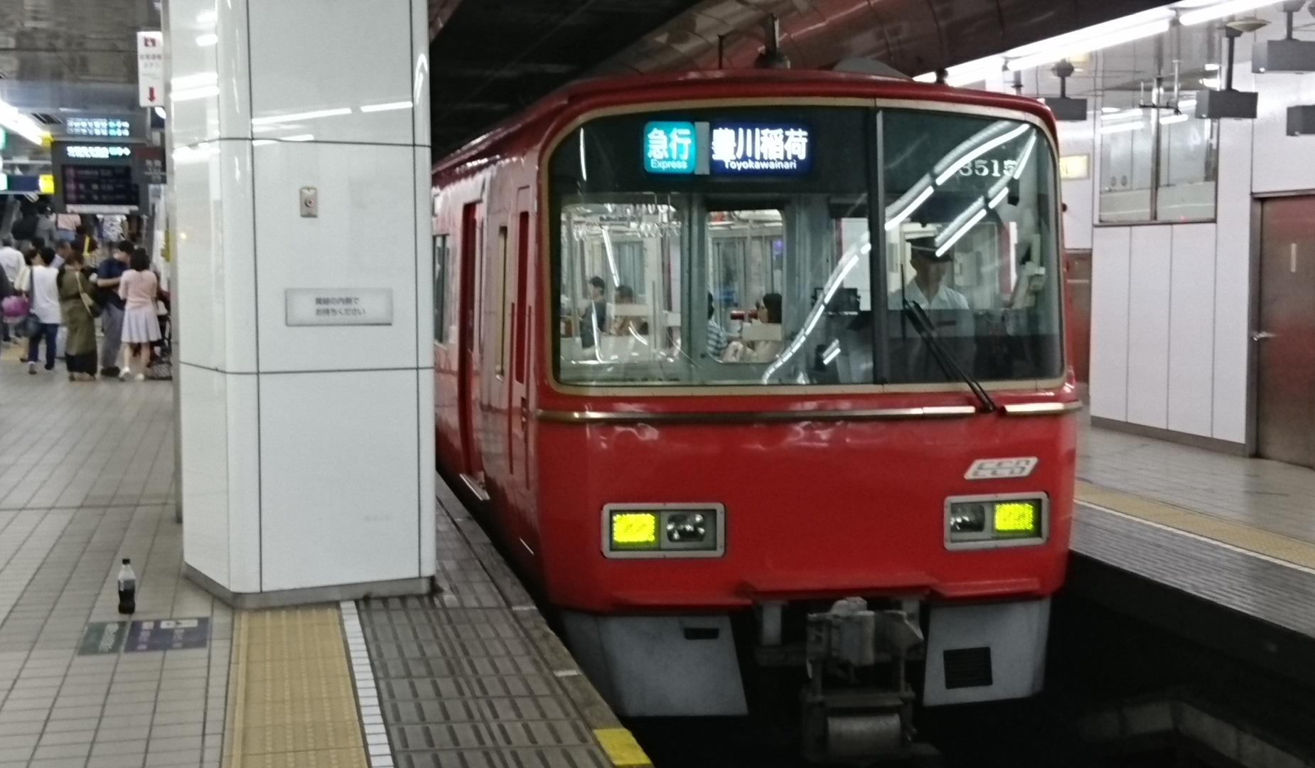 2017.5.14 名古屋 (17) 豊川稲荷いき急行 1850-1080