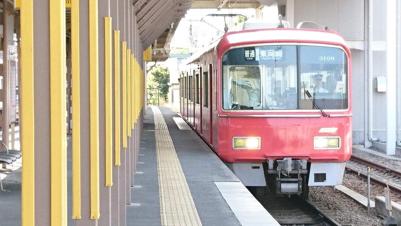2017.5.14 名古屋 (29) しんあんじょう - 東岡崎いきふつう 1280-720