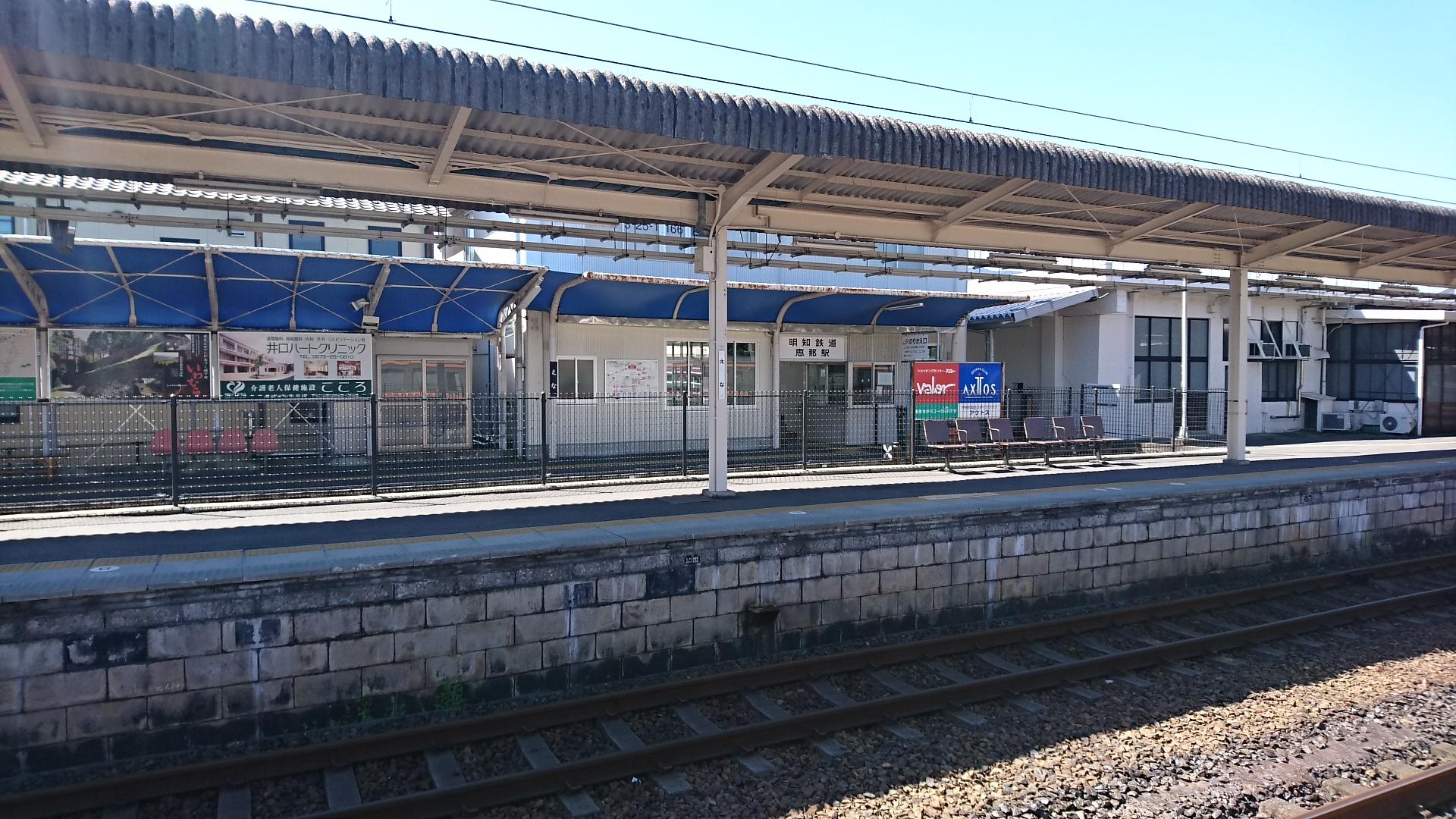 2017.5.19 大井 (12) 恵那=明知鉄道かいさつぐち 1920-1080