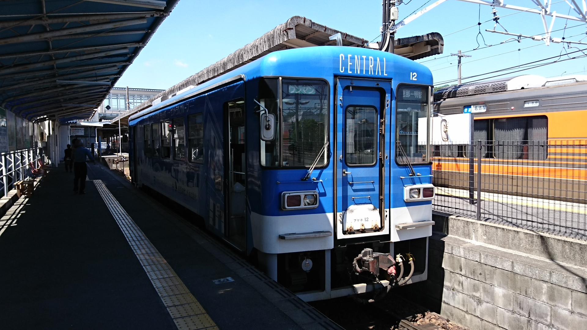 2017.5.19 大井 (24) 恵那 - アケチ12号 1920-1080