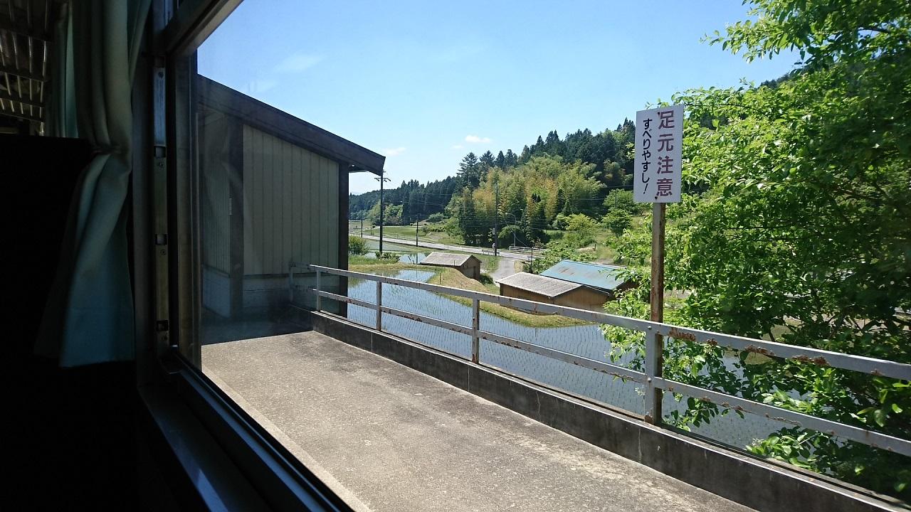 2017.5.19 大井 (36) 明智いきふつう - 野志 1280-720