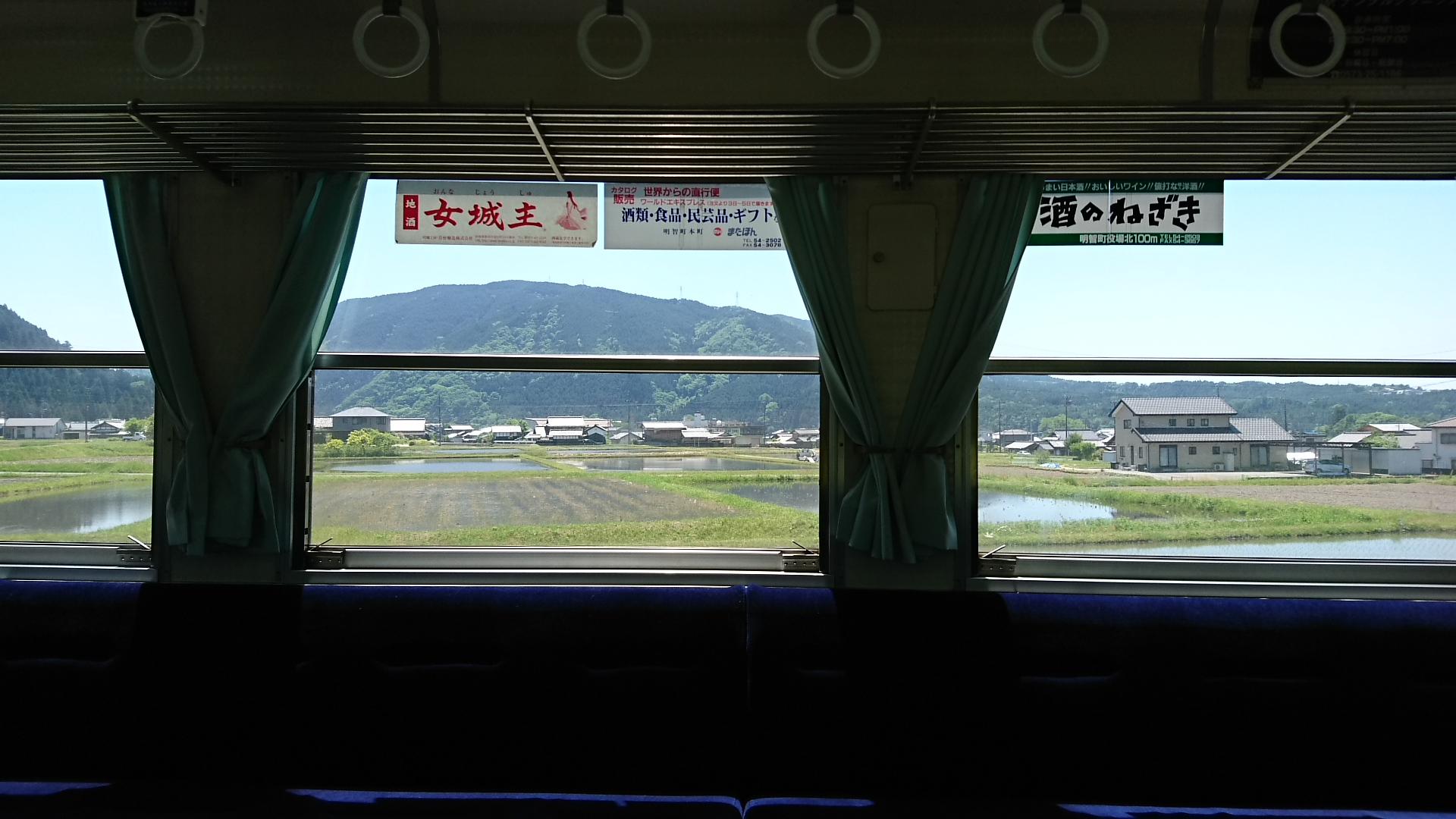 2017.5.19 大井 (45) 恵那いき急行 - 東野てまえ 1920-1080