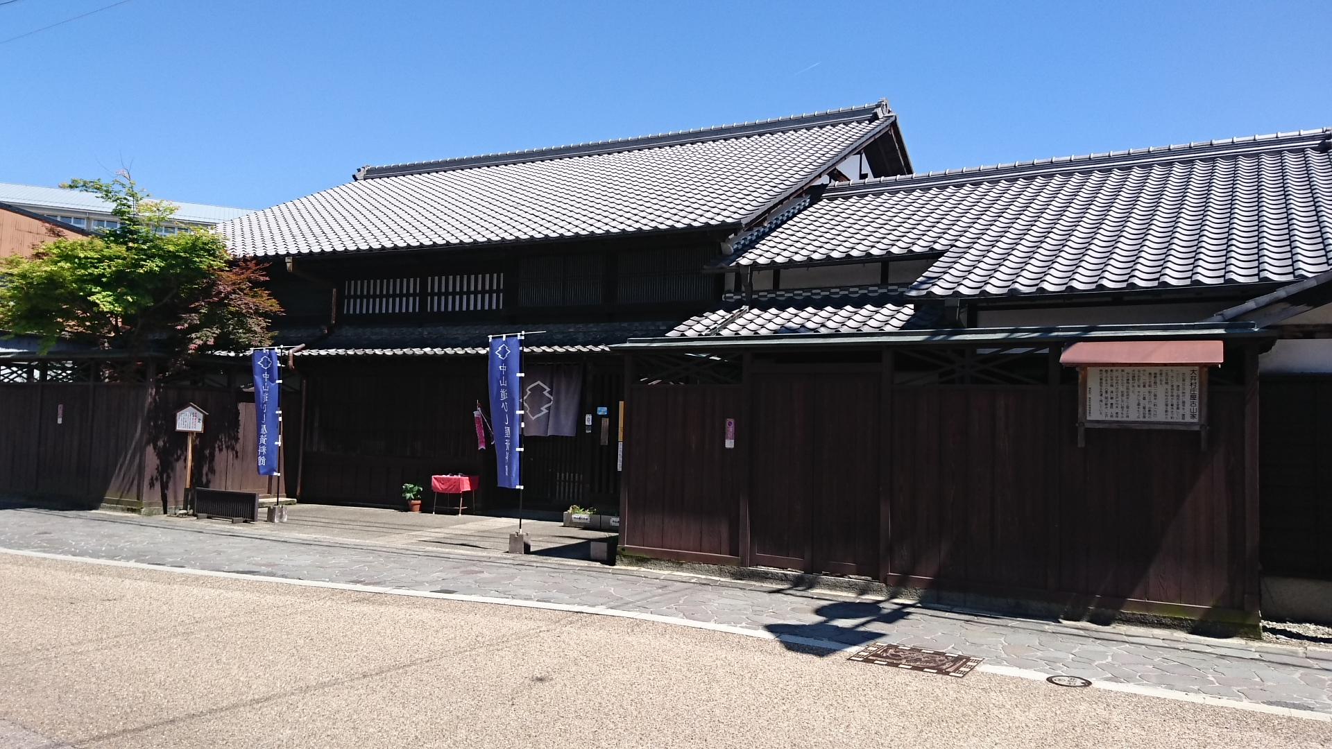 2017.5.19 大井 (61) 中山道ひし屋資料館 1920-1080
