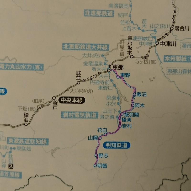 岩村電気軌道と明知鉄道の路線図(日本鉄道旅行地図帳のりつぶしノー