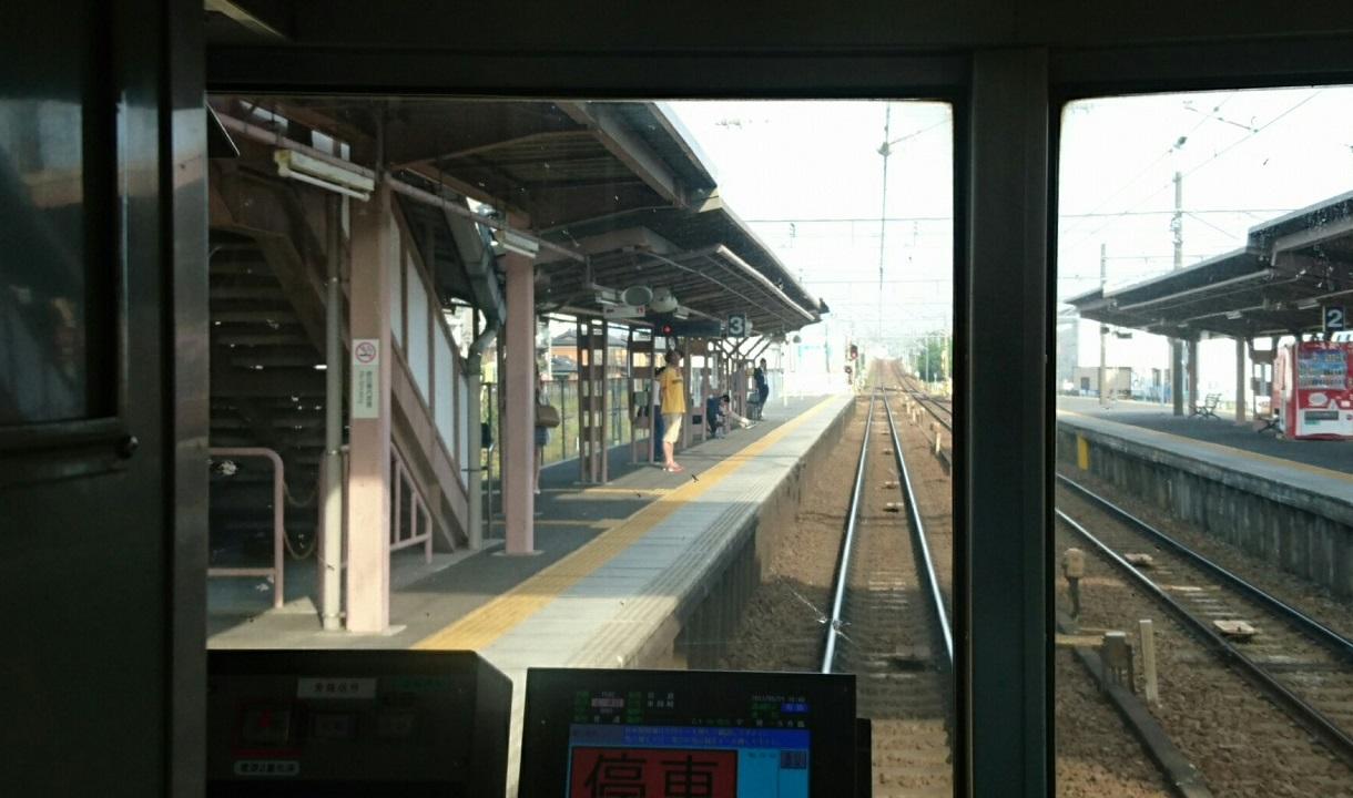 2017.5.21 (6) 東岡崎いきふつう - 矢作橋 1220-720
