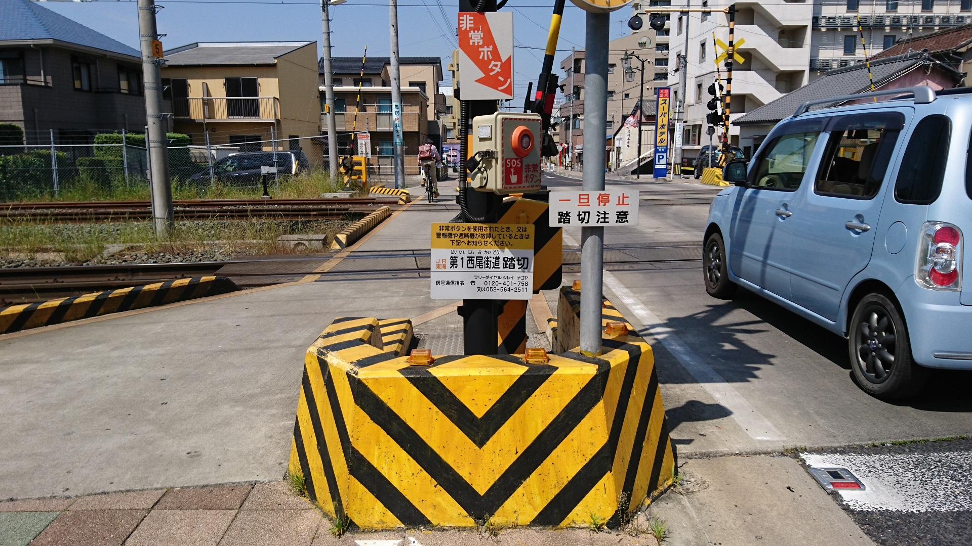 2017.5.22 第1西尾街道ふみきり 1920-1080