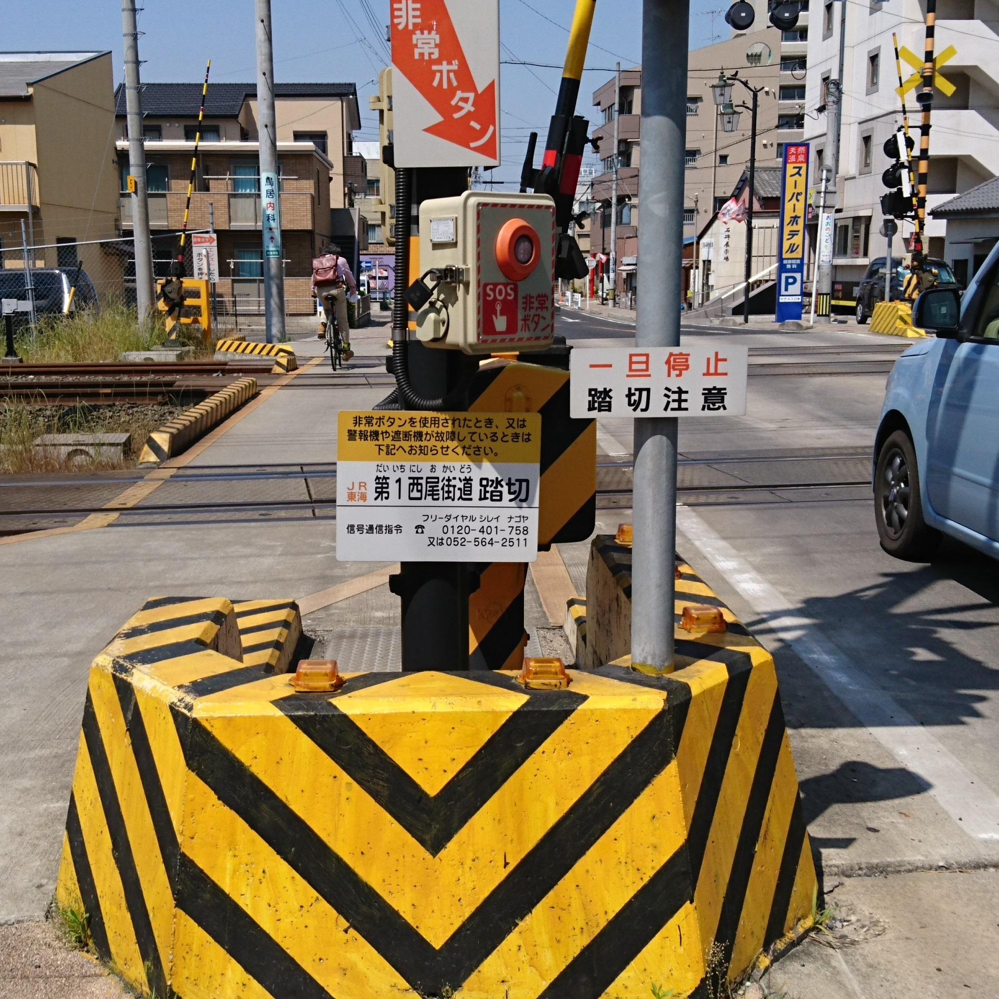 2017.5.22 第1西尾街道ふみきり(かくだい)