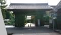 2017.6.3 豊岡 (100) 旧豊岡県庁正門(豊岡市立図書館いりぐち) 1870-1080
