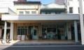 2017.6.3 豊岡 (106) カバンクリーニング工房キヌガワ 1820-1080